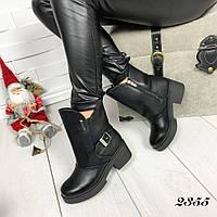 387c3a570afeee Женские ботинки зима в Украине. Сравнить цены, купить ...
