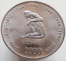 Сомали 10 шиллингов 2000 - Китайский гороскоп - год обезьяны