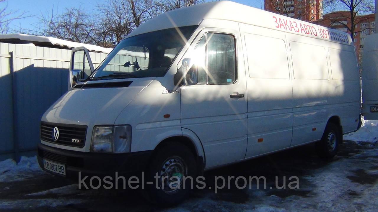 Аренда грузового такси фольцваген лт 35 по Броварам и Украине.