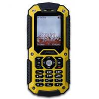 Мобильный телефон Sigma X-treme PQ67 Dual Sim Yellow (4827798373712)