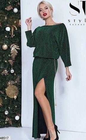 Нарядное вечернее платье макси изумрудного цвета размер универсальный 42-46, фото 2