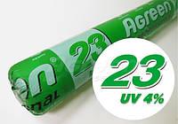 Агроволокно белое Agreen 23 (1,6х50) Агрин укрывной материал 23 плотности