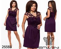 3edc9b82778 Шифоновое платье с хвостом оптом в Украине. Сравнить цены