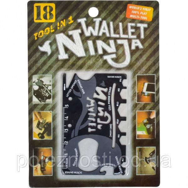 Мульти кредитка Нож ключ WALLET NINJA