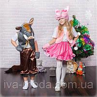 Детский маскарадный костюм Кабанчика