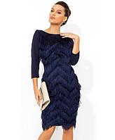 Темно-синее праздничное платье с бахромой Д-950