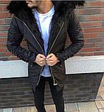 Куртка зимняя мужская D4485 черная с капюшоном, фото 2
