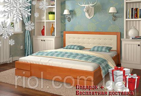 Комплект: кровать деревянная Регина, тумба, комод