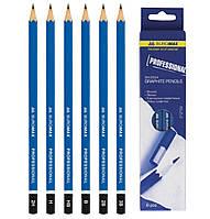 Карандаши простые набор Buromax Professional 6шт графитные деревянные для рисования 3В 2В В НВ Н 2Н