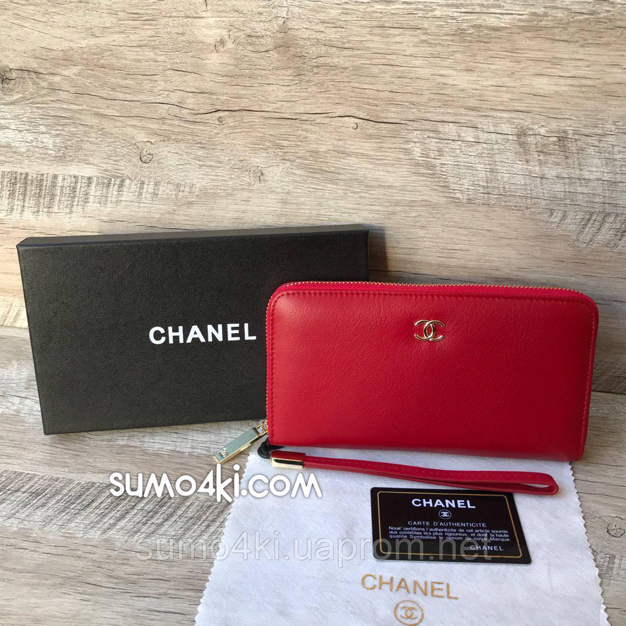 Женский кожаный кошелек Chanel Шанель - Интернет-магазин «Галерея Сумок» в  Одессе 9584af793d1