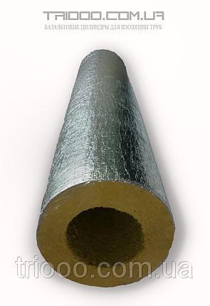Теплоизоляция для труб Ø 120/50 из базальта, фольгированная
