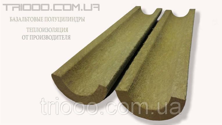 Теплоизоляция для труб Ø 120/50 из базальта, фольгированная, фото 2