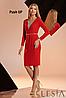 Красное платье женское от Леся Украинка Арпина