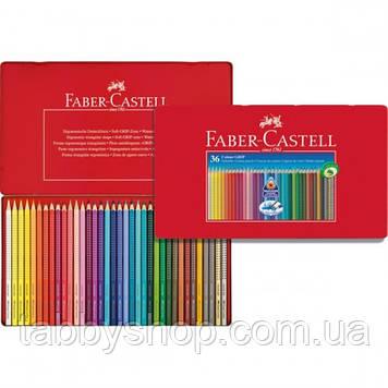 Акварельні тригранні олівці Faber Castell GRIP 112435 в металевій коробці (36 кол.)