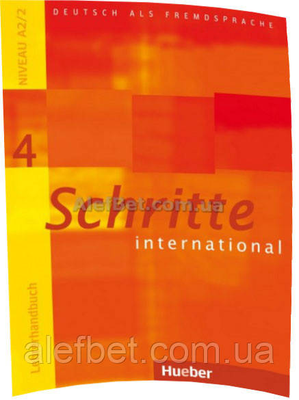 ответы schritte international 5
