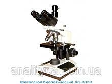 Микроскоп биологический XS-3330