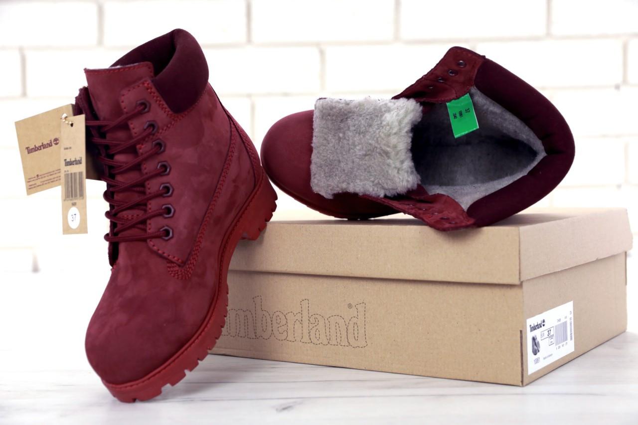 Зимние женские ботинки Тимберленд темно-бордовые с мехом (реплика)