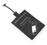 Универсальный беспроводной ресивер(приемник) QI microUSB B-type SKU0000138, фото 1