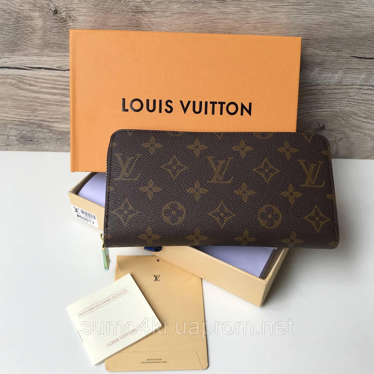 c0e7b4dd557a Женский модный Кошелек Louis Vuitton - Интернет-магазин «Галерея Сумок» в  Одессе
