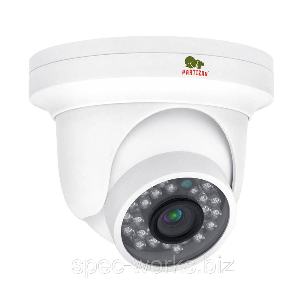 Видеокамера цветная облачная 2.0MP IP IPD-2SP-IR 2.3 Cloud