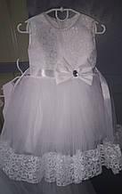 Детское нарядное бальное платье бант гипюр фатин