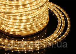 Гирлянда  Дюралайт шнур, шланг 20 м, цвет :тепло - белый