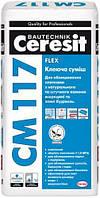 Клеющая смесь Flex Ceresit СМ 117, 25 кг