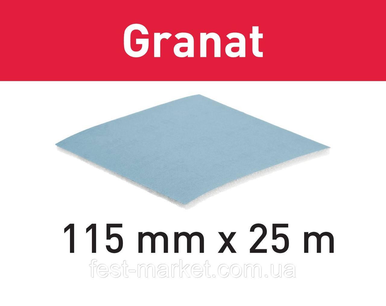 Шлифовальный материал StickFix в рулоне 115x25m P320 GR SOFT Granat Festool 497095
