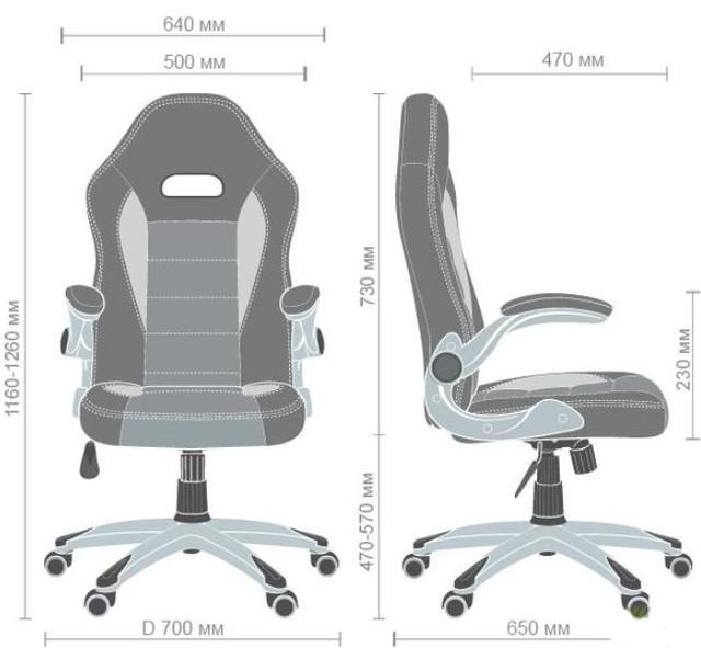 Кресло Run (размеры)