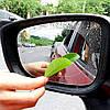 Пленка на зеркала заднего вида 135х95 мм. Антидождь для стекла автомобиля, aquapel, аквапель, anti-fog, фото 8