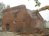 Разборка (снос) зданий