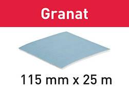 Ручной шлифматериал Granat Soft Festool