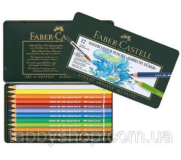 Акварельні кольорові олівці Faber Castell ALBRECHT DURER 117512 в металевій коробці (12 цв.)