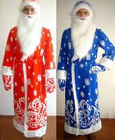 "Костюм ""Дед Мороз""  напрокат"