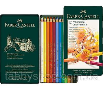 Набір кольорових олівців Faber Castell POLYCHROMOS 110012 в металевій коробці (12 цв.)