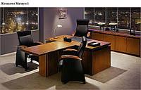 Офисный стол для руководителя классика Магнум