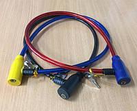 SALE!Замок велосипедный / 4852В (красный, синий, желтый, черный)