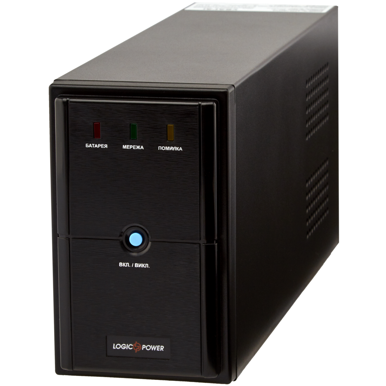 ИБП линейно-интерактивный LogicPower LPM-U825VA(577Вт)