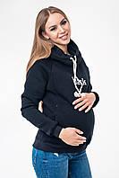 """Тёплый худи для беременных и кормящих мам с вышивкой """"BLACK"""""""
