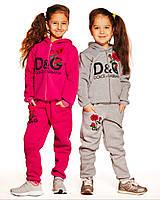 Детский спортивный костюм DG