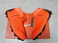 Детские бутсы Nike Mercurial SuperflyX VI Academy MG Orange/Black