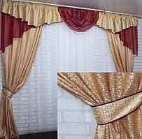 Комплект ламбрекен  со шторами на карниз 3м*2,75м, Код 050лш309 У