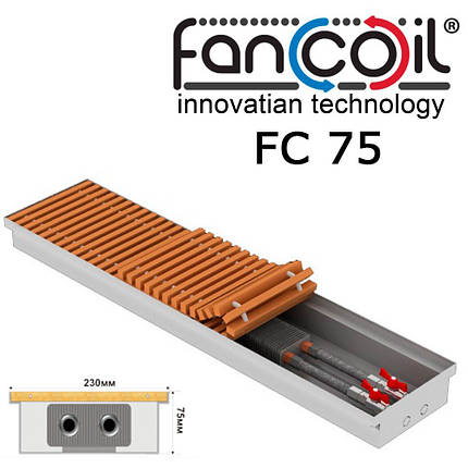 Водяной конвектор Fancoil FC 75, фото 2