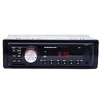 ☛Автомагнитола Lesko 5983 разъем AUX USB MP3 FM LED дисплей 1 Din для авто