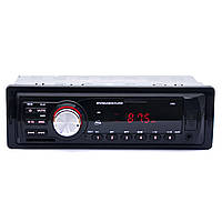 ☛Автомагнитола Lesko 5983 разъем AUX USB MP3 FM LED дисплей 1 Din для авто