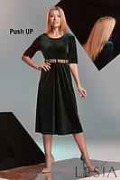 Платье велюровое женское Неанта от Леся Украинка, фото 1