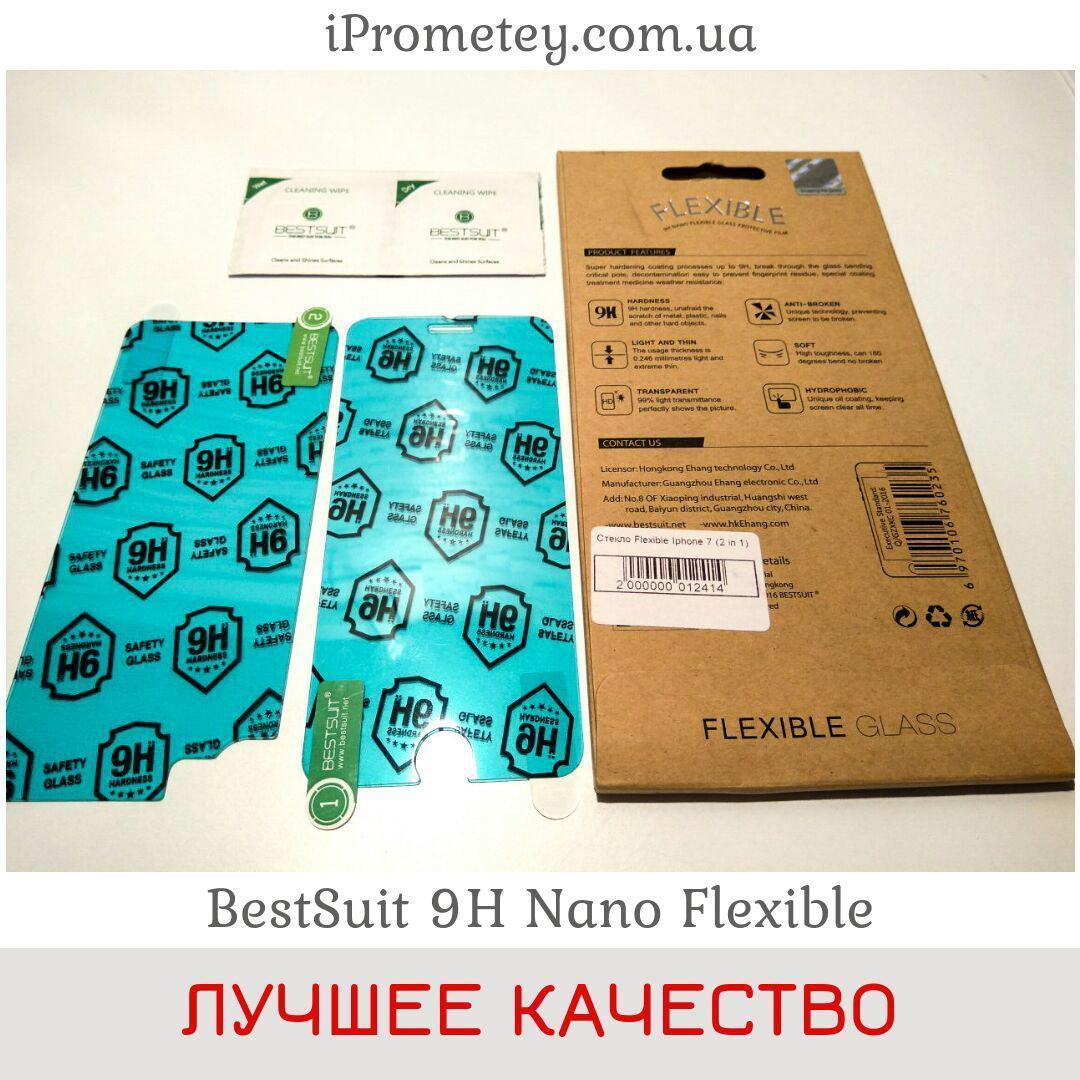 Защитное стекло BestSuit 9H Nano Flexible (оригинал) для iPhone 6/6s / на Айфон 6с