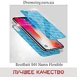 Защитное стекло BestSuit 9H Nano Flexible (оригинал) для iPhone 6/6s / на Айфон 6с, фото 3
