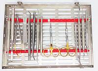 Набір хірургічного інструменту (Unicorn), 14 інструментів з металевим боксом, набор хирургический инструмент