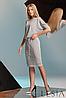 Платье Лирано женское от Леся Украинка